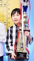 小学生将棋名人戦で優勝した間悠亜君=4月29日、東京都港区のチサンホテル浜松町
