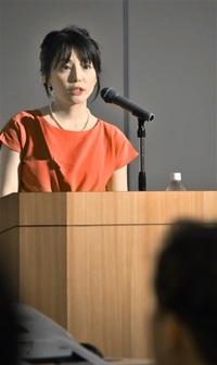 「若狭は食でPR」 料理研究家森崎さん講演 小 浜