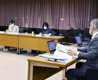 鯖江市の4事業市民目線で検証 本年度第1回委員会
