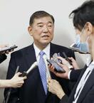 自民党の石破氏、派閥会長を辞任