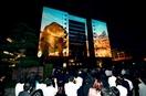 福井県庁舎の壁面がスクリーンに