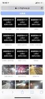 カメラ 北陸 道 ライブ