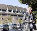 新競技場、レガシーなるか 巨大建築「歴史」消す…