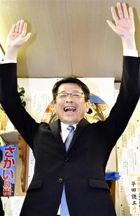 酒井氏が初当選 福井市議 元市長の長男