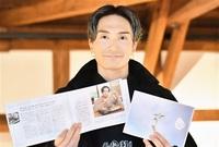 福井のそば「野性味」PR EXILE橘ケンチさん編集協力 嶺北の名所や食も冊子に