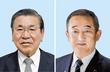 鯖江市長選挙、現職と新人立候補へ