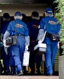 埼玉高齢夫婦殺傷、15歳孫逮捕