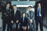 吉田羊主演『コールドケース』シーズン3、今冬放送