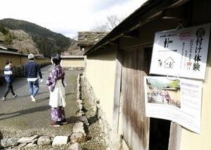 時代衣装姿のスタッフによるお出迎えも終了した=3月31日、福井県福井市の一乗谷朝倉氏遺跡復原町並