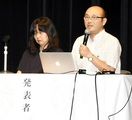 主体性育む教育高校教員が議論 福井で県研究大会