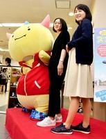 2017年5月に行われた福井県の県民運動「スニーカービズ」の開始式=福井市の西武福井店