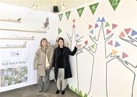 森田駅が「美術館」に 仁愛女短大生と地区住民がアート 竹灯籠や写真20点 公民館企画 憩いの場へ