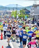トリムマラソン、新型コロナで中止