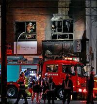 居酒屋で火災、12人けが