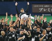 """ロッテ""""下克上""""で日本一 史上初の3位から頂点 平成プロ野球史(9)"""
