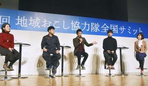 2月、東京都内で開かれた、地域おこし協力隊の全国サミット