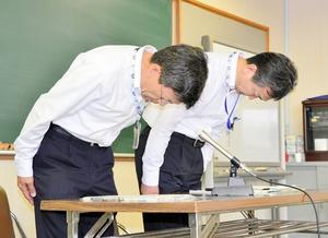 福井市職員の懲戒免職処分を発表し、会見で頭を下げる浅野総務部長(左)と小寺職員課長=31日、同市役所