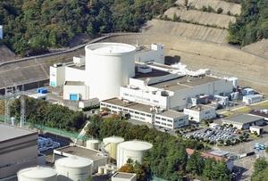 新型転換炉ふげん(原子炉廃止措置研究開発センター)=2013年(福井新聞社ヘリから撮影)