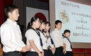 小浜の未来 生徒が知恵 二中3年生 活性化案発表…