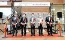 消費喚起キャンペーン始まる、福井県