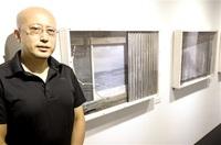 記憶の断片呼び起こす 現代美術作家白崎徹さん(あわら)若狭町で個展 錆びた鉄や流木素材