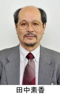 格差広がり、ドイツ混迷 中央大経済研究所客員研究員・田中素香 経済サプリ