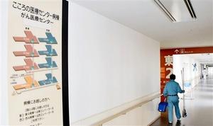 病棟が再編される福井県立病院こころの医療センター=福井市の同病院