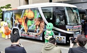 迫力ある恐竜のラッピングが施された「恐竜バス」。JR福井駅と福井県立恐竜博物館を結ぶ直通運行を10月31日に始める=10月22日、福井県庁前広場