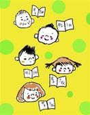 日本発祥の母子健康手帳 体調や出来事メモして …