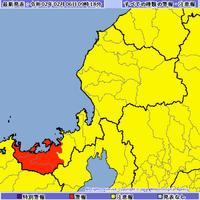 2月6日午前9時18分現在の警報・注意報の発表状況地図(気象庁ホームページより)