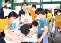 県内高校生が大会PR 平和堂5店舗でチラシ配り 北信越総体2021