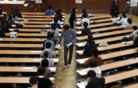 大阪大、神戸大志望者、文系が人気
