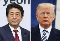米、日本に市場開放要求へ