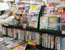 書店の雑誌売り場=2016年、東京都内