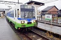 北陸新幹線の新駅名と同じ「越前たけふ」 新しい駅名は5案から投票、福井鉄道福武線