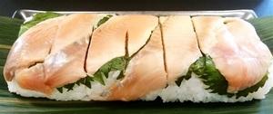 8月11日から販売を始める「九頭竜サクラマスの押し寿司」