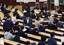 センター試験ボーダー福井大学予想