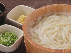本場讃岐の自家製麺!打ちたて 茹でたてを召し上がれ!