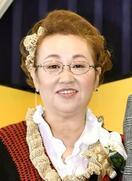 宮川花子さんが多発性骨髄腫公表