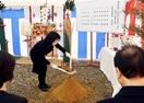 和泉支所、公民館を統合 大野市着工 21年4月…