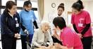 大野の介護施設に中国から実習生
