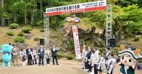 一乗谷や平泉寺日本遺産に 広域観光へ相乗効果 福井、勝山 記念催し 住民期待