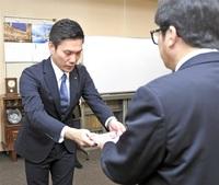 交通遺児就学支援基金に54万円寄付 県トヨタグループ