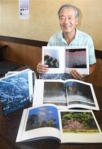 ありのままの自然 厳選 日本風景写真協会会長 落井さん(南越前) 12年ぶり写真集 75枚掲載