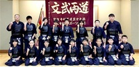 伝統誇りに竹刀振る 敦賀市スポーツ少年団 剣道 ハツラツキッズ