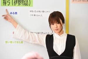 TBS火曜ドラマ『初めて恋をした日に読む話』(C)TBS