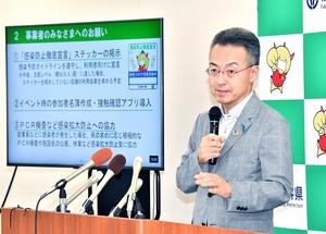 感染第2波対策を説明する福井県の杉本達治知事=7月17日、福井県庁