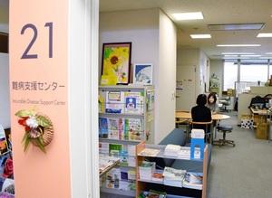 難病対策の拠点になっている福井県難病支援センター。多様なニーズに対応する機能が求められる=福井県福井市の県立病院