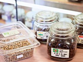 20カ国以上の産地から新鮮でおいしい豆を選ぶ