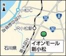 イオンモールに福井の店舗危機感